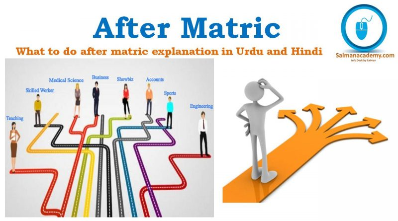 After Matric